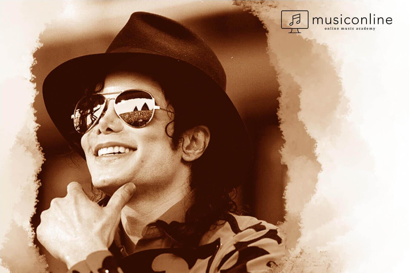 Michael Jackson ve Müzik Kariyeri